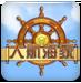 大航海家online